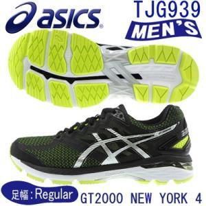 ASICS GT-2000 NEW YORK4 アシックス ニューヨーク4 ランニングシューズ マラソン メンズスニーカー TJG939 スポーツシューズ フィットネスシューズ 人気