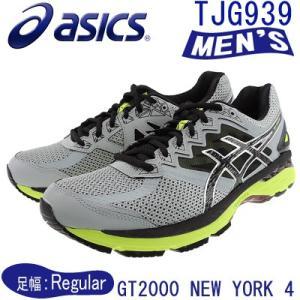 アシックス GT-2000 NEW YORK 4 ASICS...