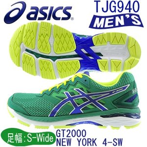 アシックス ニューヨーク4 ASICS GT-2000 NEW YORK 4-SW ランニングシューズ マラソン メンズ TJG940 幅広