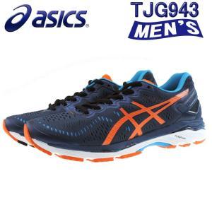 アシックス ジョギングシューズ メンズ TJG943 GEL-KAYANO 23 ゲルカヤノ マラソン