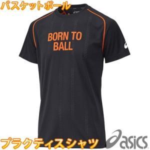 アシックス バスケットボールウェア 半袖Tシャツ プラシャツ...