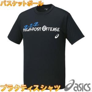 asics XB972N プラシャツ アシックス バスケ T...