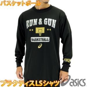 アシックス 部活用 バスケットボール 長袖 Tシャツ XB991N
