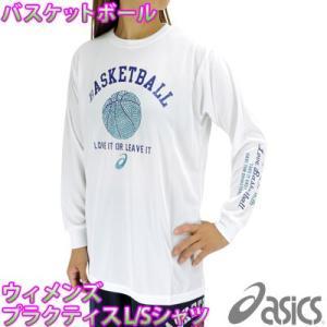 アシックス バスケットボール 長袖Tシャツ レディース XB992N 部活