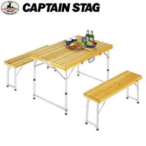 CAPTAIN STAG キャプテンスタッグ M3770 アウトドアテーブル シダー 杉製ベンチインテーブルセット BBQ イベント 運動会 通販 販売 即納 ウッドテーブル