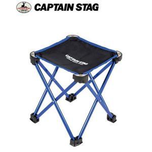 CAPTAIN STAG キャプテンスタッグ UC-1562 トレッカー マイクロイージーチェア(ブルー) アウトドアチェアー