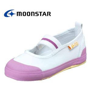 学校 上履き スクールシューズ 女の子 ピンク ムーンスター 子供用 キャロット MoonStar Carrot ST11 streetbros