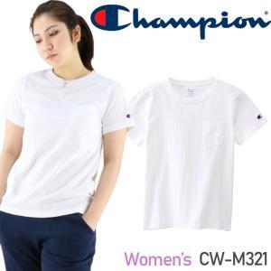 チャンピオン レディース ポケットTシャツ ホワイト 無地 半袖Tシャツ 白色 Champion CWM321|streetbros