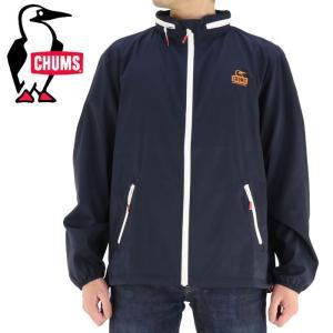 CHUMS パッカブル 撥水 パッカブル ジャケット メンズ レディバグコンパクトジャケット UV ネイビー|streetbros