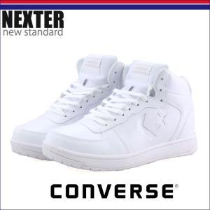 コンバース ネクスター1320 ハイカットスニーカー シューズ ホワイト CONVERSE NEXTAR1320 W HI|streetbros