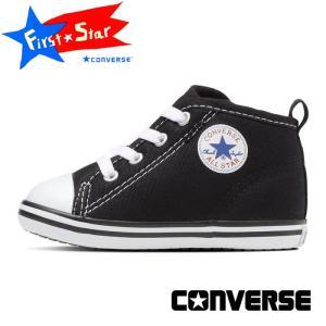 コンバース ベビーオールスター CONVERSE BABY ALL STAR N Z ベビースニーカー|streetbros