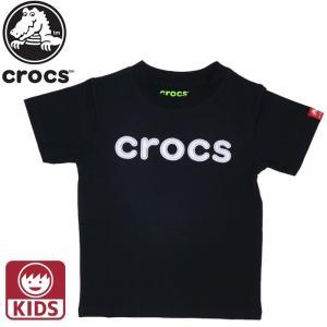 クロックス CROCS Tシャツ キッズ ジュニア 半袖 119269 ブラック ビックロゴ 男の子 女の子 綿100% 通販 販売 人気 即納 こども 子供  子ども|streetbros