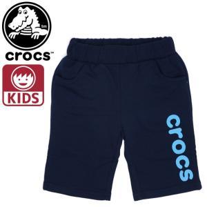 クロックス スウェットハーフパンツ 子供用 CROCS ブルー 紺色 119651|streetbros