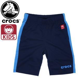 クロックス  短パン ハーフパンツ キッズ crocs 119654 ブルー ネイビー|streetbros