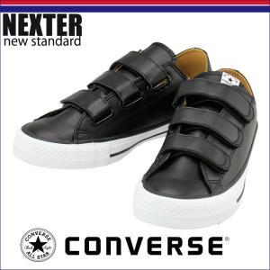 コンバース NEXTAR140 V-3 OX ベルクロ ネクスター140 CONVERSE ローカット ブラック 32765041|streetbros