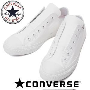 あすつく対応(翌日配送) CONVERSE ALL STAR 100 SLIP M OX スリッポン...