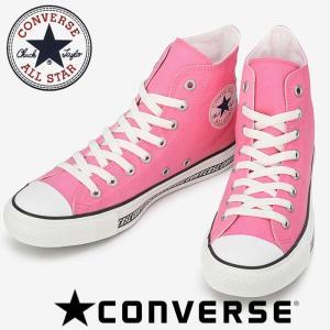 CONVERSE ALL STAR LOGOLINE HI コンバース ロゴライン ハイカット シューズ スニーカー ピンク|streetbros