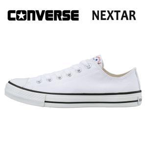 コンバース NEXTAR110 OX 白 CONVERSE スニーカー ネクスター110 ローカット 定番 シューズ 32765140|streetbros