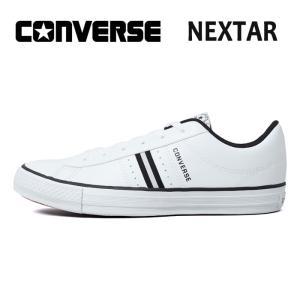 NEXTAR120 OX CONVERSE ネクスター120 コンバース スニーカー ローカット ホワイト  定番 32765210|streetbros