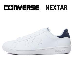 コンバース NEXTAR310 ネクスター310 CONVERSE ローカット ホワイト×ネイビー 通学用 32765225 人気 おすすめ 即納 streetbros