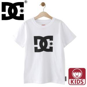 子供用 半袖Tシャツ ディーシーシューズ 定番ロゴTシャツ DCSHOES ジュニアサイズ 小学生 中学生 streetbros
