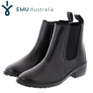 エミュー レインブーツ エリン emu ELLIN 防水 レディースブーツ 黒 W12004 ブラック|streetbros