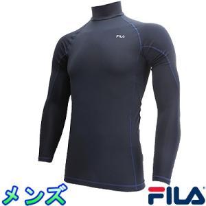 フィラ ハイネック メンズ インナーウェア 445-111 コンプレッションウェア トレーニングウェア UVカット 人気 再帰反射 吸汗 フィットネス スポーツウェア|streetbros