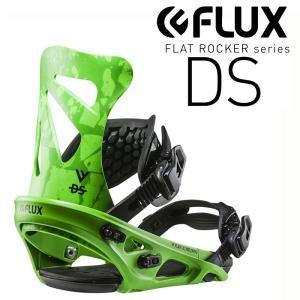フラックス ビンディング 17-18 FLUX DS Luminous Green 黄緑 グリーン / メンズ レディース グラトリ パーク ジブ スノーボード 通販 販売 即納 通信販売 streetbros