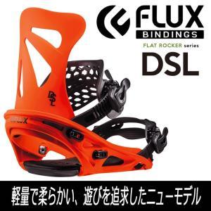 18-19 FLUX DSL NEON ORANGE 蛍光オレンジ フラックス ビンディング 2018-2019 新作 FLUX DSL streetbros