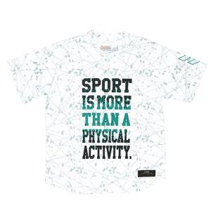 ヒュンメル バスケ 昇華半袖Tシャツ 速乾性 HAPB4015 スポーツウェア ホワイト 半袖 hummel|streetbros