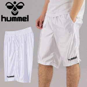 「メール便対応」ヒュンメル バスパン 無地 ハーフパンツ 白色 シンプル ホワイト hummel ショートパンツ|streetbros