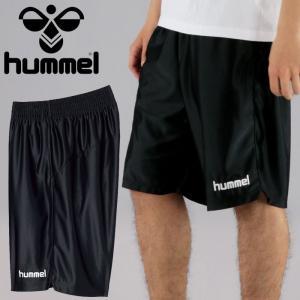 「メール便対応」hummel ハーフパンツ バスパン バスケット ブラック シンプル ヒュンメル ショートパンツ|streetbros
