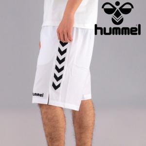 「メール便対応」ヒュンメル バスパン ハーフパンツ 白色 hummel プラクティスパンツ ホワイト HAPB6004|streetbros