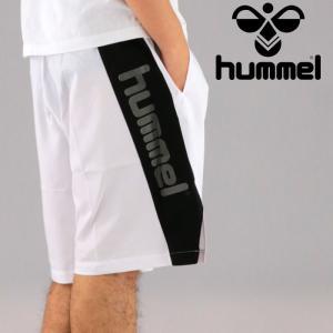 「メール便対応」ヒュンメル バスパン ハーフパンツ 白色 hummel プラクティスパンツ ホワイト HAPB6005|streetbros