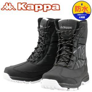 カッパ 防寒 レインシューズ トレッキングシューズ 防水 スノーブーツ スノトレ Kappa KP SBU48 バーチョ streetbros