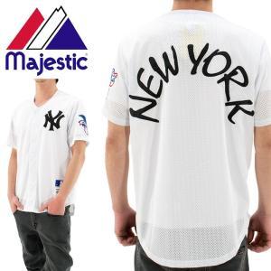 MAJESTIC(マジェスティック) メッシュベースボールシャツ(MM21-NYK-0012 WHT1) 半袖シャツ NY ニューヨーク 通販 販売 通信販売 即納 国内正規品 365日発送 streetbros