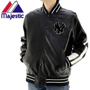 マジェスティック ジャケット メンズ スタジャン ヤンキース MAJESTIC MM23NY8F07 上着 アウター 中綿ジャケット 通販 販売 即納 人気 流行 男性 合皮|streetbros