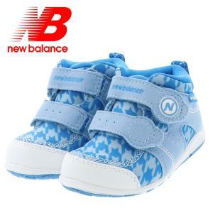ニューバランス ファーストシューズ ベビーシューズ ハイカット ブルー 水色 NB NEWBALANCE FS123H YI|streetbros