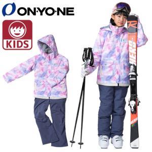 オンヨネ 上下セット RESEEDA スノーウェア キッズ スキー 子供 サイズ調節 ONYONE RES64001 873M699|streetbros