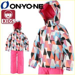 ONNYONE オンヨネ スキーウェア キッズ 100 110 120 上下セット ジャケットパンツセット レセーダ RESEEDA ピンク|streetbros