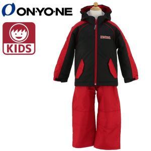 キッズ スキーウェア 上下セット サイズ調節可能 オンヨネ 子ども用 スキージャケットパンツセット|streetbros