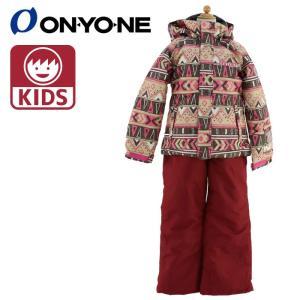 スキーウェア 上下セット 130 140 150 160  オンヨネ ONYONE ジャケットパンツセット サイズ調節 子供|streetbros