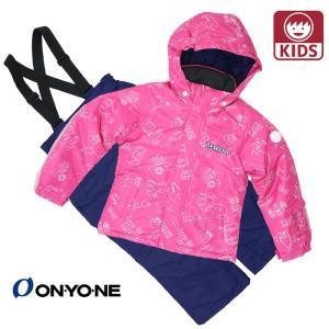 スキーウェア オンヨネ 上下セット 130 140 150 160 ONYONE ジャケットパンツセット サイズ調節 ジュニア|streetbros