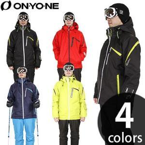 ONYONE(オンヨネ)男性用スキーウエア 上下セット メンズ 紳士用 スキースーツ RUSH AIR 防寒 即納|streetbros