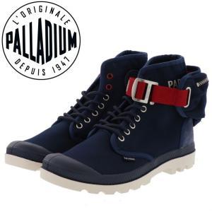 パラディウム ハイカット シューズ スニーカー ブルー パンパ PALLADIUM 76014 即納 人気 定番モデル カジュアル 通販 おすすめ|streetbros