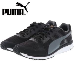プーマ スピードライト ブラック ランニングシューズ ジョギングシューズ PUMA SPEEDLITE|streetbros