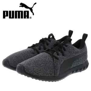 PUMA カーソン2ニットNM プーマ ランニングシューズ ウォーキングシューズ 幅広 ブラック|streetbros