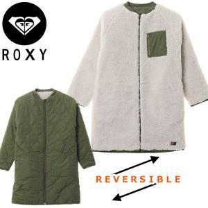 ロキシー ノーカラー リバーシブル ボア ジャケット レディース ROXY ホワイト カーキ RJK204057|streetbros