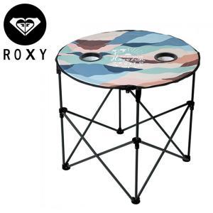 ロキシー アウトドア キャンプ 折り畳み テーブル 机 専用バック ドリンクホルダー ROXY ROA211328|streetbros