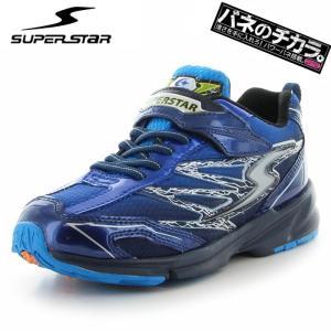 スーパースター キッズスニーカー ワイド設計 バネのチカラ J817 子供靴 SUPERSTAR 運動靴 ブルー 男の子 通学靴 即納 人気|streetbros